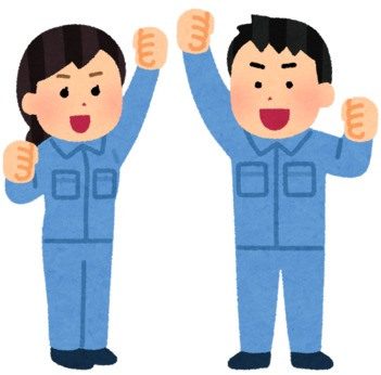 【岡山県赤磐市】男女スタッフ活躍中嬉しい土日祝お休み高時給1200円車通勤もOK